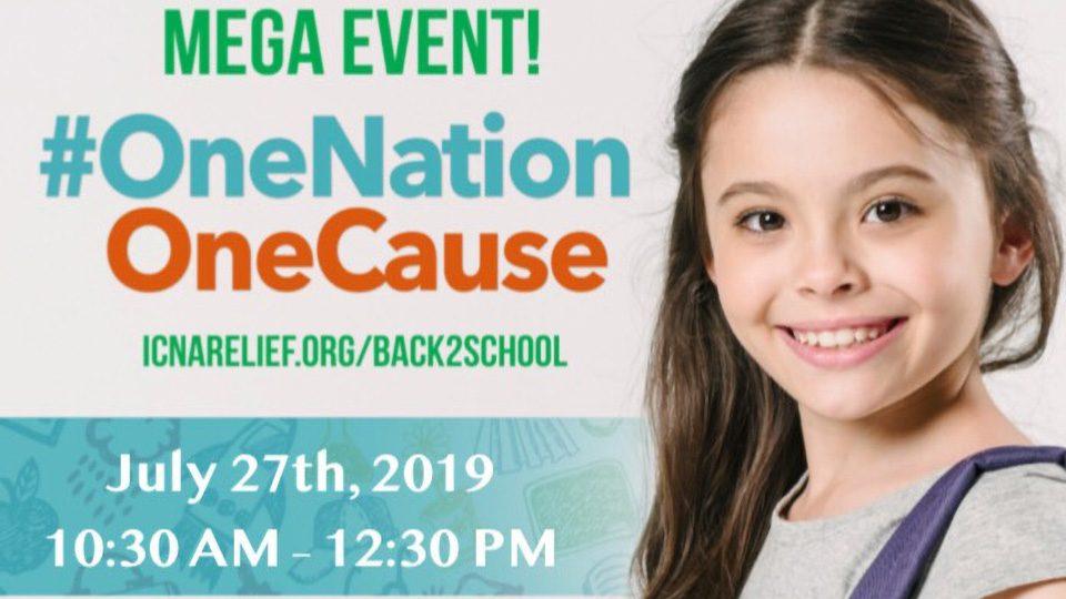 Free School Supplies Event